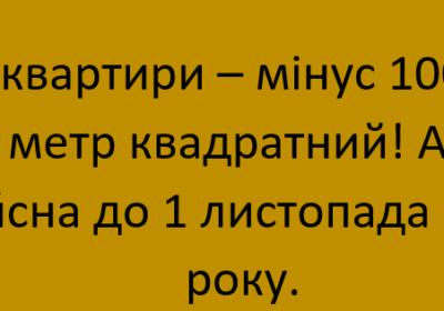 Aktsyya-1